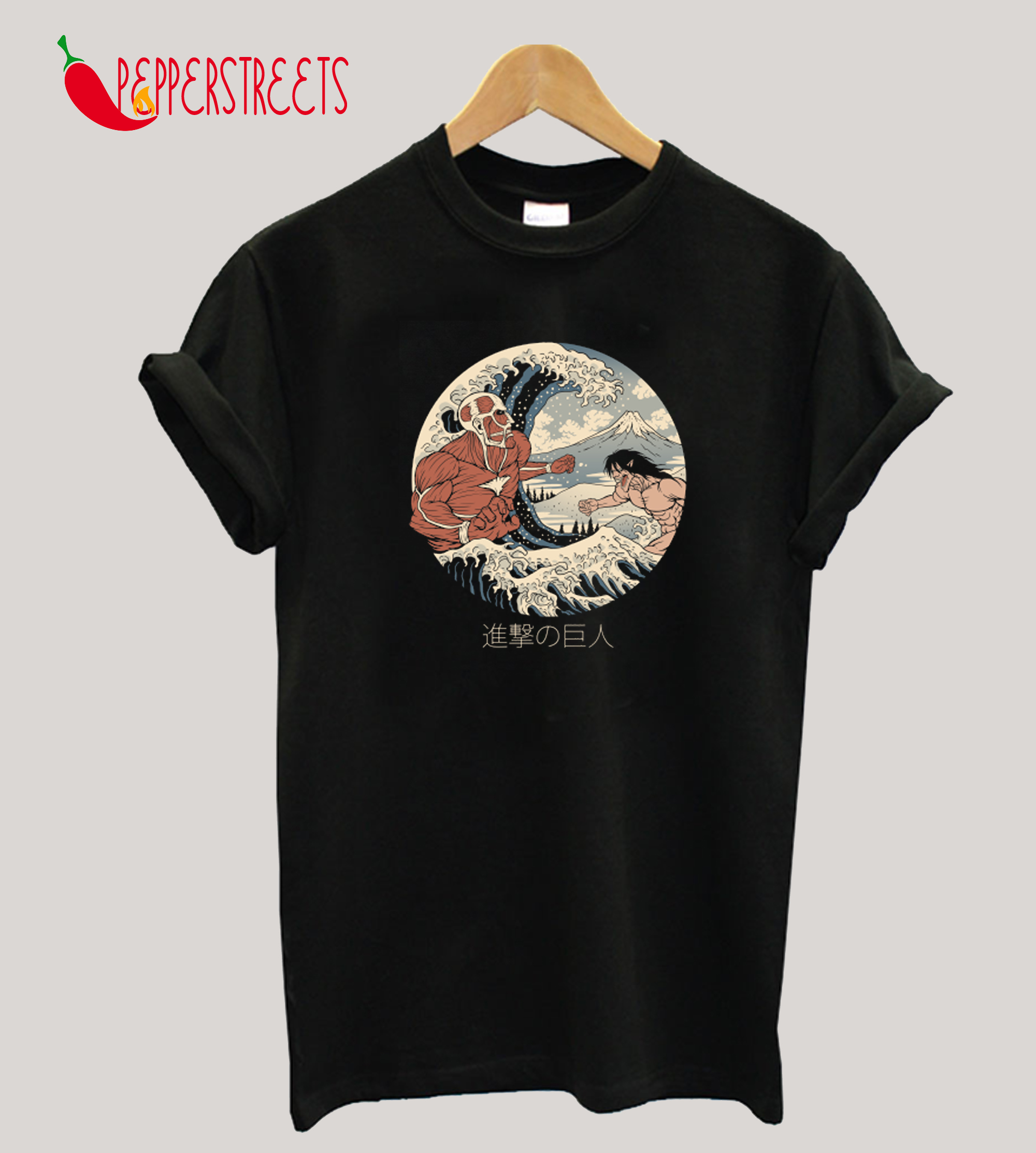 The Great Titans T-Shirt