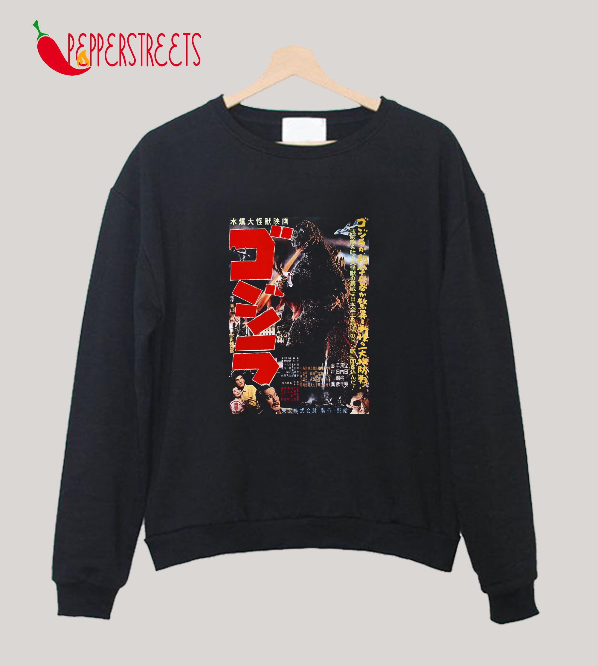 GOJIRA '54 - Japanese poster Crewneck Sweatshirt