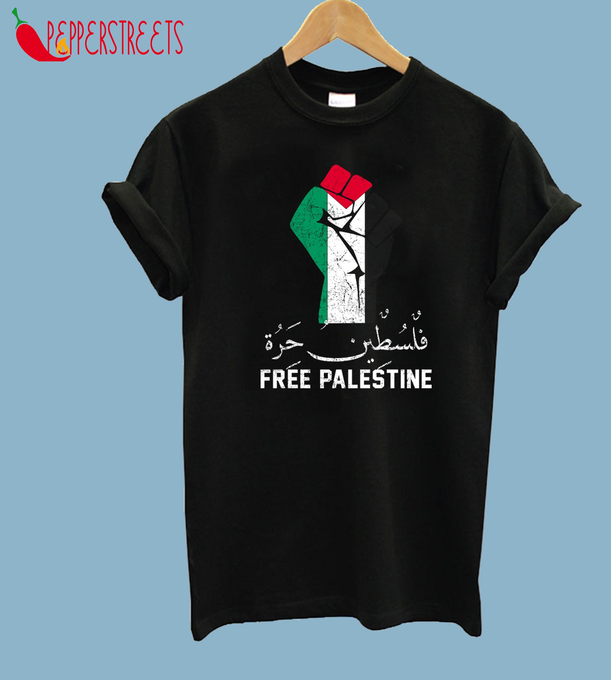Free Palestine Arabic support Palestine and Gaza Jerusalem T-Shirt